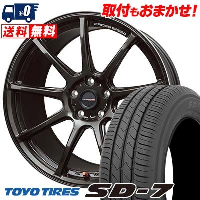 215/55R17 94V TOYO TIRES トーヨー タイヤ SD-7 エスディーセブン CROSS SPEED HYPER EDITION RS9 クロススピード ハイパーエディション RS9 サマータイヤホイール4本セット