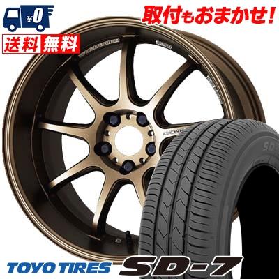 215/50R17 91V TOYO TIRES トーヨー タイヤ SD-7 エスディーセブン WORK EMOTION D9R ワーク エモーション D9R サマータイヤホイール4本セット