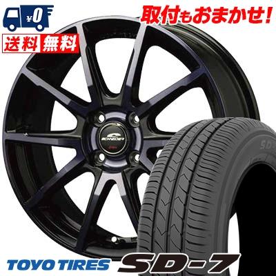 175/65R15 84S TOYO TIRES トーヨー タイヤ SD-7 エスディーセブン SCHNEIDER DR-01 シュナイダー DR-01 サマータイヤホイール4本セット