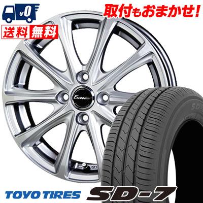 185/65R15 88S TOYO TIRES トーヨー タイヤ SD-7 エスディーセブン Exceeder E04 エクシーダー E04 サマータイヤホイール4本セット