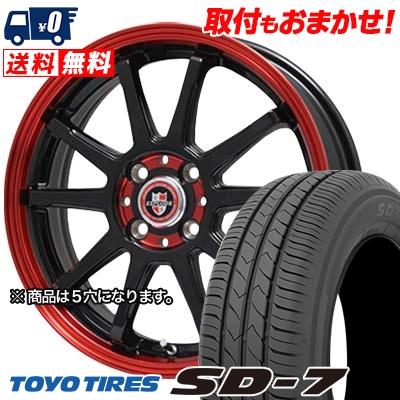 215/55R17 94V TOYO TIRES トーヨー タイヤ SD-7 エスディーセブン EXPRLODE-RBS エクスプラウド RBS サマータイヤホイール4本セット
