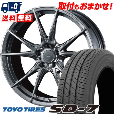 225/45R18 91W TOYO TIRES トーヨー タイヤ SD-7 エスディーセブン WEDS F ZERO FZ-2 ウェッズ エフゼロ FZ-2 サマータイヤホイール4本セット