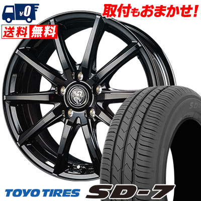195/65R15 91H TOYO TIRES トーヨー タイヤ SD-7 エスディーセブン TRG-GB10 TRG GB10 サマータイヤホイール4本セット
