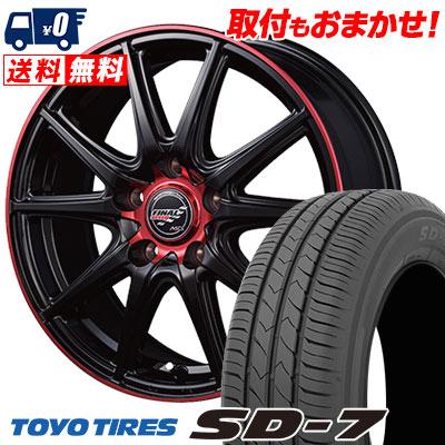 215/55R17 94V TOYO TIRES トーヨー タイヤ SD-7 エスディーセブン FINALSPEED GR-Volt ファイナルスピード GRボルト サマータイヤホイール4本セット
