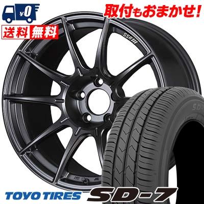 215/55R17 94V TOYO TIRES トーヨー タイヤ SD-7 エスディーセブン SSR GT X01 SSR GT X01 サマータイヤホイール4本セット