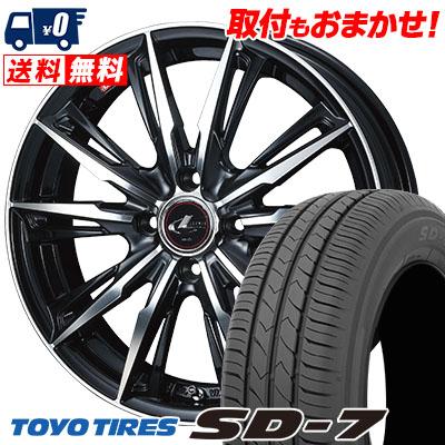 185/65R14 86S TOYO TIRES トーヨー タイヤ SD-7 エスディーセブン WEDS LEONIS GX ウェッズ レオニス GX サマータイヤホイール4本セット