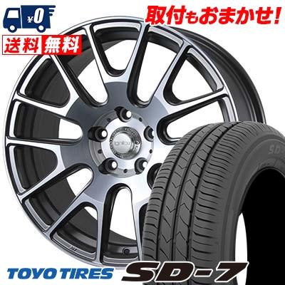 215/50R17 91V TOYO TIRES トーヨー タイヤ SD-7 エスディーセブン IGNITE XTRACK イグナイト エクストラック サマータイヤホイール4本セット