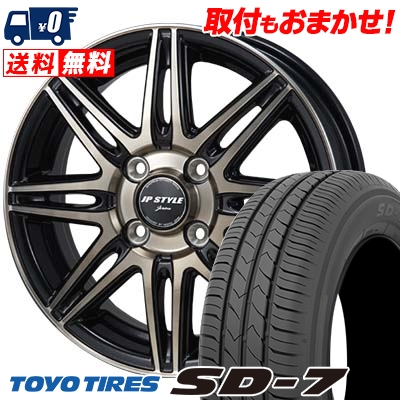 175/65R14 82S TOYO TIRES トーヨー タイヤ SD-7 エスディーセブン JP STYLE JERIVA JPスタイル ジェリバ サマータイヤホイール4本セット