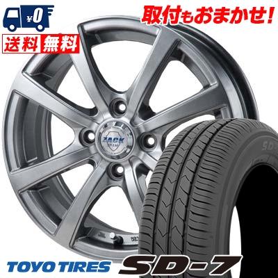 175/65R15 84S TOYO TIRES トーヨー タイヤ SD-7 エスディーセブン ZACK JP-110 ザック JP110 サマータイヤホイール4本セット