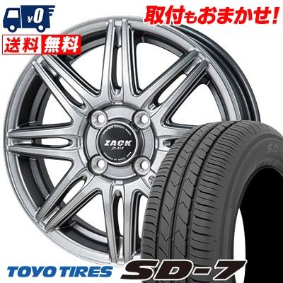 175/65R14 82S TOYO TIRES トーヨー タイヤ SD-7 エスディーセブン ZACK JP-818 ザック ジェイピー818 サマータイヤホイール4本セット