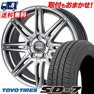 『新型プリウス専用』 195/65R15 91H TOYO TIRES トーヨー タイヤ SD-7 エスディーセブン ZACK JP-818 ザック ジェイピー818 サマータイヤホイール4本セット