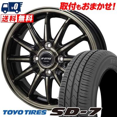 185/65R14 86S TOYO TIRES トーヨー タイヤ SD-7 エスディーセブン JP STYLE Vercely JPスタイル バークレー サマータイヤホイール4本セット