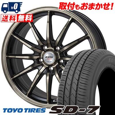 205/55R16 91V TOYO TIRES トーヨー タイヤ SD-7 エスディーセブン JP STYLE Vercely JPスタイル バークレー サマータイヤホイール4本セット