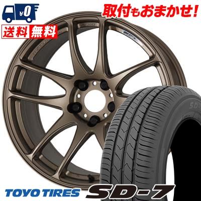 225/45R18 91W TOYO TIRES トーヨー タイヤ SD-7 エスディーセブン WORK EMOTION CR kiwami ワーク エモーション CR 極 サマータイヤホイール4本セット