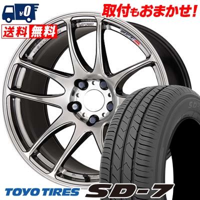 215/55R17 94V TOYO TIRES トーヨー タイヤ SD-7 エスディーセブン WORK EMOTION CR kiwami ワーク エモーション CR 極 サマータイヤホイール4本セット
