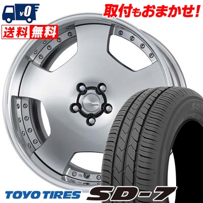 225/45R18 91W TOYO TIRES トーヨー タイヤ SD-7 エスディーセブン WORK LANVEC LD1 ワーク ランベック エルディーワン サマータイヤホイール4本セット
