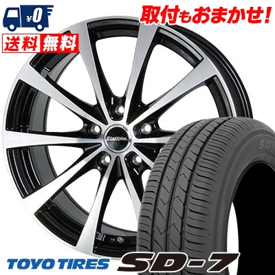 215/55R17 94V TOYO TIRES トーヨー タイヤ SD-7 エスディーセブン Laffite LE-03 ラフィット LE-03 サマータイヤホイール4本セット