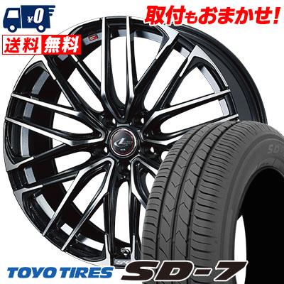 205/60R16 92H TOYO TIRES トーヨー タイヤ SD-7 エスディーセブン WEDS LEONIS SK ウェッズ レオニス SK サマータイヤホイール4本セット