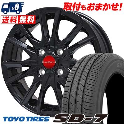 175/65R15 84S TOYO TIRES トーヨー タイヤ SD-7 エスディーセブン LeyBahn GBX レイバーン GBX サマータイヤホイール4本セット