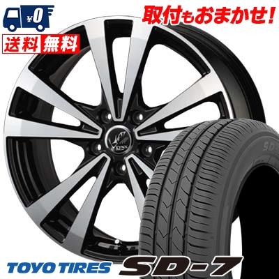 195/65R15 91H TOYO TIRES トーヨー タイヤ SD-7 エスディーセブン PRAUZER LYNX プラウザー リンクス サマータイヤホイール4本セット