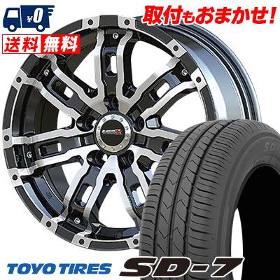 205/60R16 92H TOYO TIRES トーヨー タイヤ SD-7 エスディーセブン B-MUD Z Bマッド ゼット サマータイヤホイール4本セット