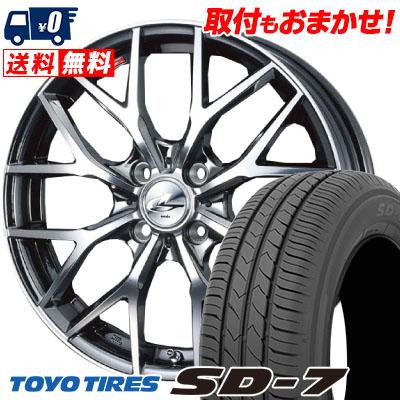 175/60R16 82H TOYO TIRES トーヨー タイヤ SD-7 エスディーセブン weds LEONIS MX ウェッズ レオニス MX サマータイヤホイール4本セット
