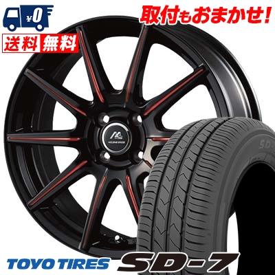 185/60R15 84H TOYO TIRES トーヨー タイヤ SD-7 エスディーセブン MILANO SPEED X10 ミラノスピード X10 サマータイヤホイール4本セット