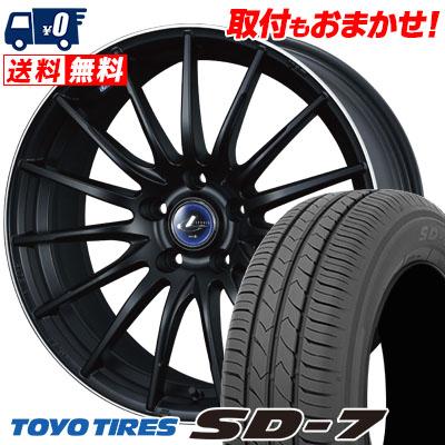 215/55R17 94V TOYO TIRES トーヨー タイヤ SD-7 エスディーセブン weds LEONIS NAVIA 05 ウエッズ レオニス ナヴィア 05 サマータイヤホイール4本セット