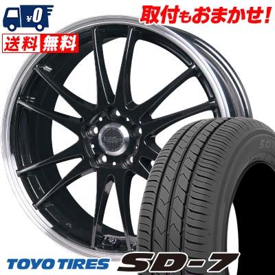 205/65R15 94H TOYO TIRES トーヨー タイヤ SD-7 エスディーセブン CROSS SPEED PREMIUM 6 Light クロススピード プレミアム 6 ライト サマータイヤホイール4本セット