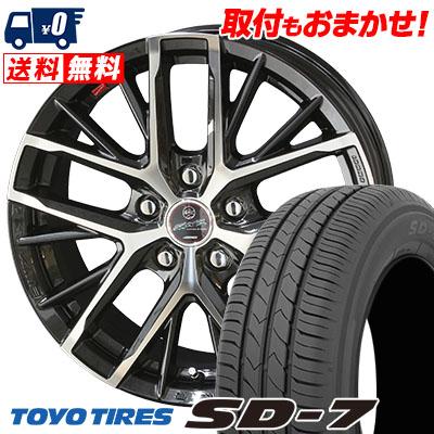 205/65R15 94H TOYO TIRES トーヨー タイヤ SD-7 エスディーセブン SMACK REVILA スマック レヴィラ サマータイヤホイール4本セット