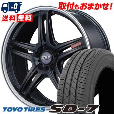 225/45R18 91W TOYO TIRES トーヨー タイヤ SD-7 エスディーセブン RMP-520F RMP-520F サマータイヤホイール4本セット