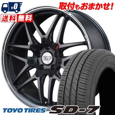 225/45R18 91W TOYO TIRES トーヨー タイヤ SD-7 エスディーセブン RMP-720F RMP-720F サマータイヤホイール4本セット