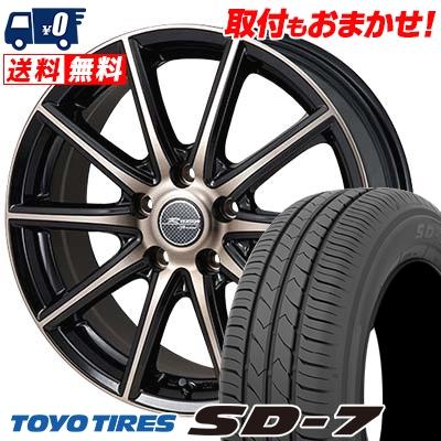 195/65R15 91H TOYO TIRES トーヨー タイヤ SD-7 エスディーセブン MONZA R VERSION Sprint モンツァ Rヴァージョン スプリント サマータイヤホイール4本セット
