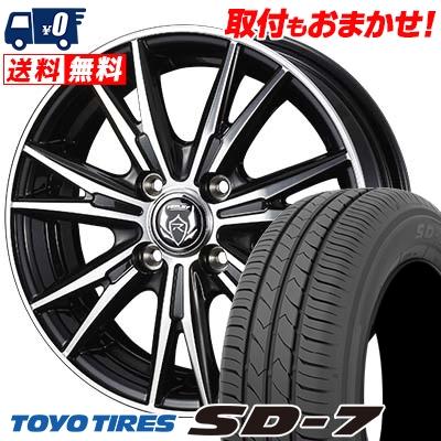 175/65R14 82S TOYO TIRES トーヨー タイヤ SD-7 エスディーセブン WEDS RIZLEY DK ウェッズ ライツレーDK サマータイヤホイール4本セット