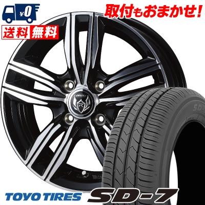 185/55R15 82V TOYO TIRES トーヨー タイヤ SD-7 エスディーセブン WEDS RIZLEY DS ウェッズ ライツレー DS サマータイヤホイール4本セット