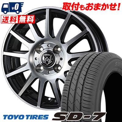 185/60R14 82H TOYO TIRES トーヨー タイヤ SD-7 エスディーセブン WEDS RIZLEY KG ウェッズ ライツレーKG サマータイヤホイール4本セット