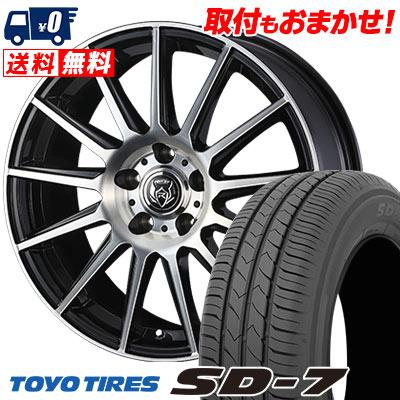 215/55R17 94V TOYO TIRES トーヨー タイヤ SD-7 エスディーセブン WEDS RIZLEY KG ウェッズ ライツレーKG サマータイヤホイール4本セット