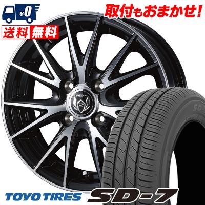 185/55R15 82V TOYO TIRES トーヨー タイヤ SD-7 エスディーセブン WEDS RIZLEY VS ウェッズ ライツレー VS サマータイヤホイール4本セット