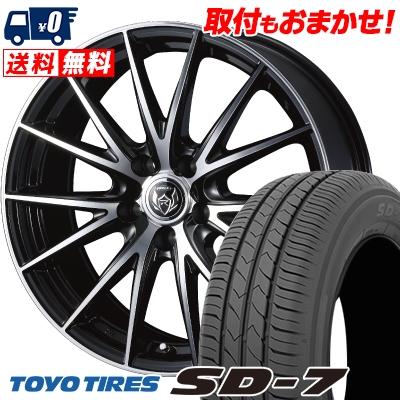 205/65R15 94H TOYO TIRES トーヨー タイヤ SD-7 エスディーセブン WEDS RIZLEY VS ウェッズ ライツレー VS サマータイヤホイール4本セット