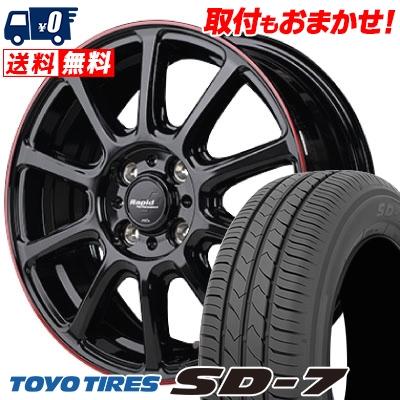 175/70R14 84S TOYO TIRES トーヨー タイヤ SD-7 エスディーセブン Rapid Performance ZX10 ラピッド パフォーマンス ZX10 サマータイヤホイール4本セット
