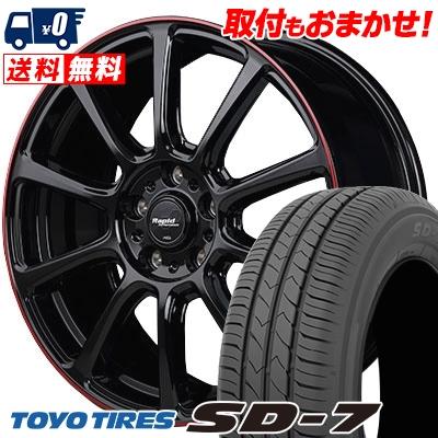 205/65R15 94H TOYO TIRES トーヨー タイヤ SD-7 エスディーセブン Rapid Performance ZX10 ラピッド パフォーマンス ZX10 サマータイヤホイール4本セット【取付対象】