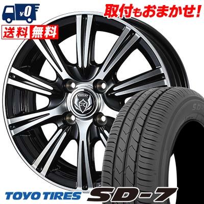 185/65R15 88S TOYO TIRES トーヨー タイヤ SD-7 エスディーセブン WEDS RIZLEY XS ウェッズ ライツレーXS サマータイヤホイール4本セット