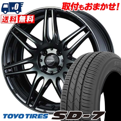175/65R15 84S TOYO TIRES トーヨー タイヤ SD-7 エスディーセブン wedsSport SA-77R ウェッズスポーツ SA-77R サマータイヤホイール4本セット