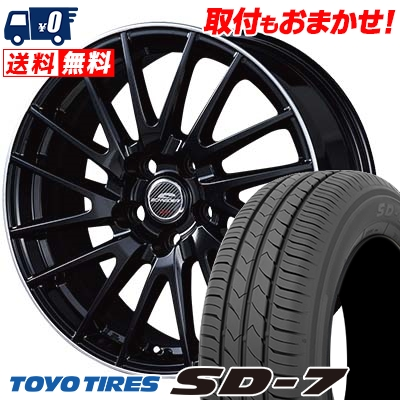 205/55R16 91V TOYO TIRES トーヨー タイヤ SD-7 エスディーセブン SCHNEIDER Saber Rondo シュナイダー セイバーロンド サマータイヤホイール4本セット