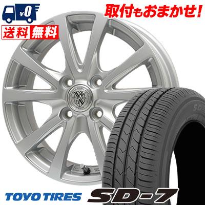 175/65R15 84S TOYO TIRES トーヨー タイヤ SD-7 エスディーセブン TRG-SILBAHN TRG シルバーン サマータイヤホイール4本セット
