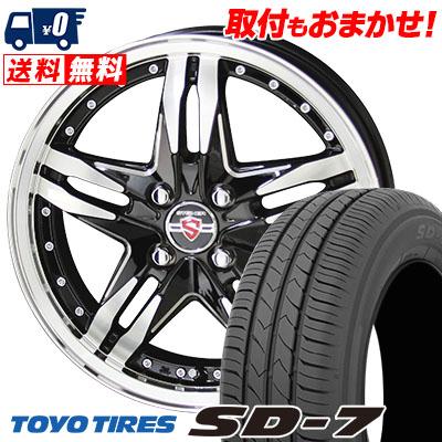 185/65R15 88S TOYO TIRES トーヨー タイヤ SD-7 エスディーセブン STEINER LSV シュタイナー LSV サマータイヤホイール4本セット