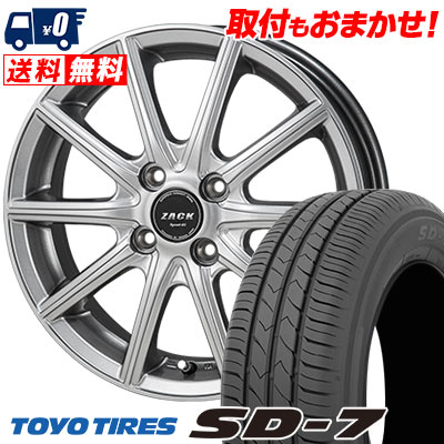 175/65R14 82S TOYO TIRES トーヨー タイヤ SD-7 エスディーセブン ZACK SPORT-01 ザック シュポルト01 サマータイヤホイール4本セット