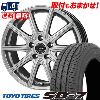 205/55R16 91V TOYO TIRES トーヨー タイヤ SD-7 エスディーセブン ZACK SPORT-01 ザック シュポルト01 サマータイヤホイール4本セット【取付対象】