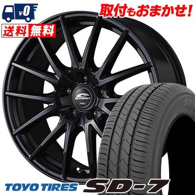 195/65R15 91H TOYO TIRES トーヨー タイヤ SD-7 エスディーセブン SCHNEIDER SQ27 シュナイダー SQ27 サマータイヤホイール4本セット