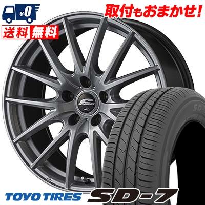 215/50R17 91V TOYO TIRES トーヨー タイヤ SD-7 エスディーセブン SCHNEIDER SQ27 シュナイダー SQ27 サマータイヤホイール4本セット